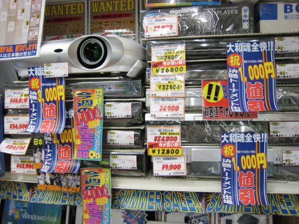 家電コーナー「大和魂SALE」W開催 & 質入れ/買取強化!!