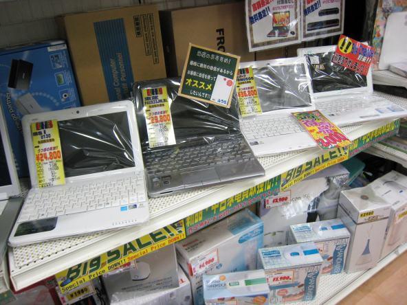 新品ノートパソコンが2万円台で買える!?