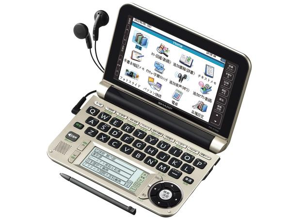 シャープ 電子辞書 PW-A7200