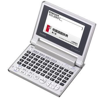 カシオ 電子辞書 XD-C200