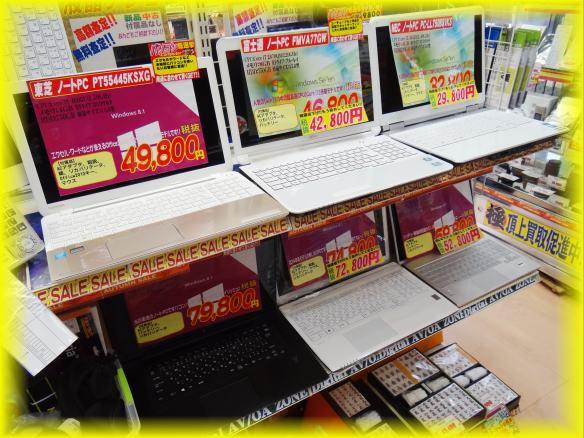 中古ノートパソコンが超大量入荷です!!