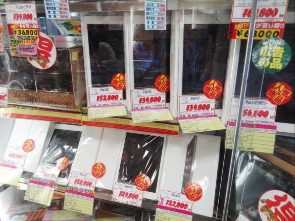 大人気タブレット【iPad】全品値下げいたしました~!!