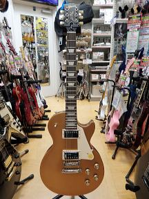 Gibson LP Tribute.JPG