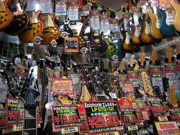 Epiphone エレキギター LPSP-75/LM