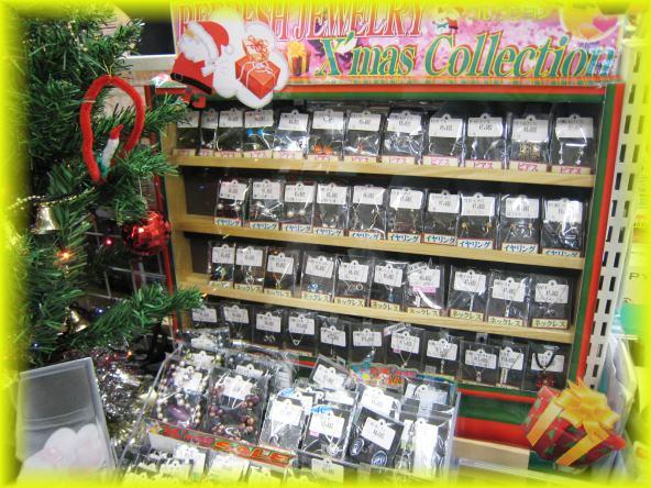 Refresh JEWELRY【クリスマスコレクション】♪