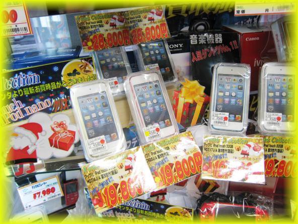 最新【iPod】爆安販売開始!!
