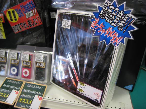大人気!!アップル iPad入荷しましたぁ~~~♪