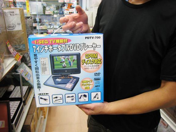 店頭オークション最新情報!!