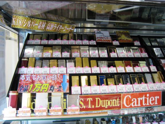タバコ値上がり反対!! & 地金相場上昇!!