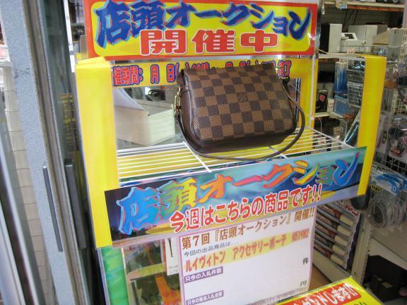 第6回店頭オークション結果&第7回詳細公開!!