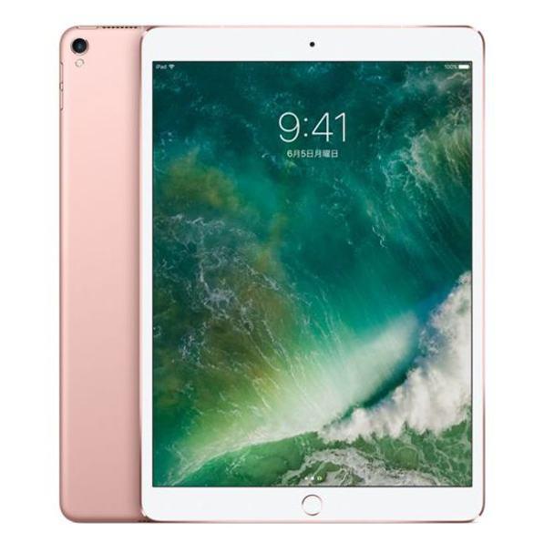 アップル iPad Pro 256GB ローズゴールド MPHK2J/A